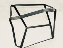 imperfect primitives: cubes